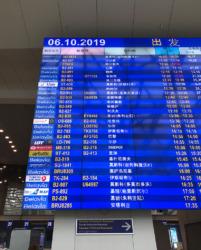 Anzeigetafeln am Flughafen: Omnipräsent sind die Chinesen. (Bild: Ursula Baus)