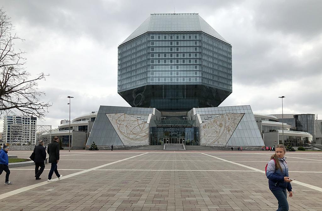 Minsk_Bibliothek_72